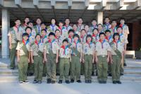 Scouts at Annual Dinner
